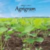 Agrigram事務局